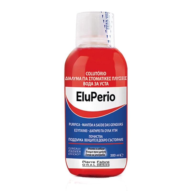 Eludril EluPerio Στοματικό Διάλυμα Χλωρεξιδίνης 300ml