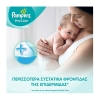 Pampers Πάνες Pro Care Premium Protection No2 (3-6kg) 36τεμ.