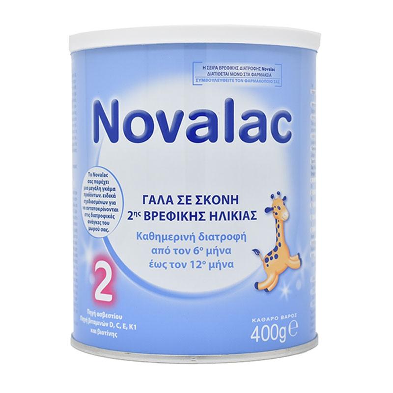 Novalac Γάλα 2 400gr